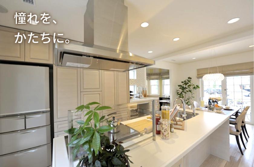 ホーム 三井